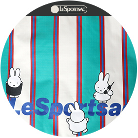 GREEN STRIPE MIFFY